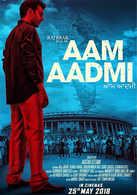 Aam Aadmi