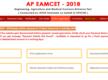 AP EAMCET results 2018 declared: Suraj Krishna tops EAMCET Engineering