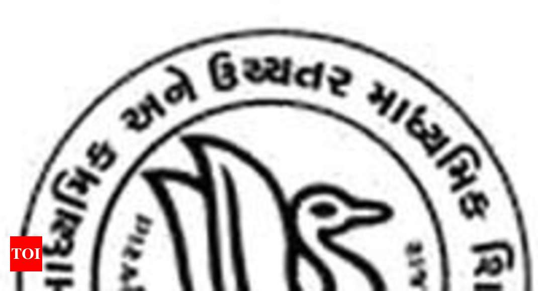 GSEB Result 2018: Gujarat Board HSC Results to be released