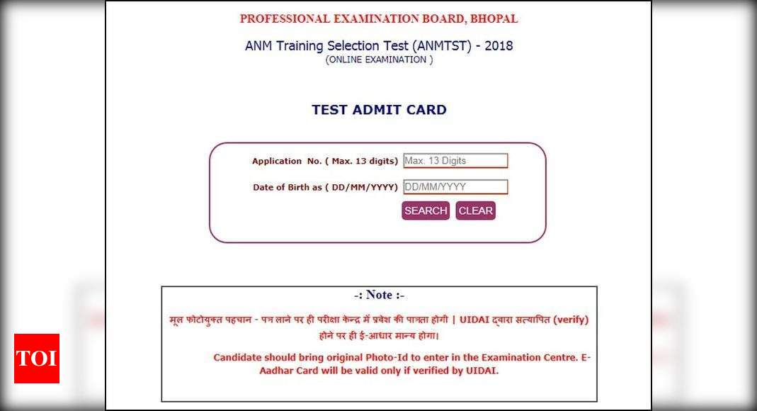 MPPEB releases MP ANM Admit Card 2018; download here ...