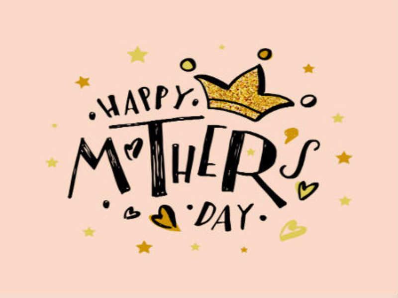 Mothers Day 2018 Hindi Messages Shayari Poems Hindi Quotes
