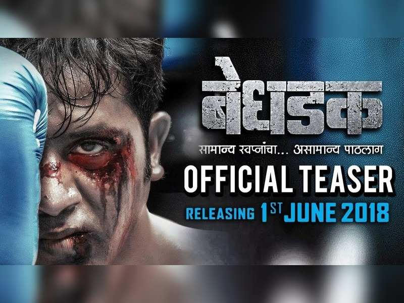 The action-pack trailer of Bedhadak is out