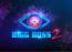 Bigg Boss Telugu season 2: Here's the list of expected contestants