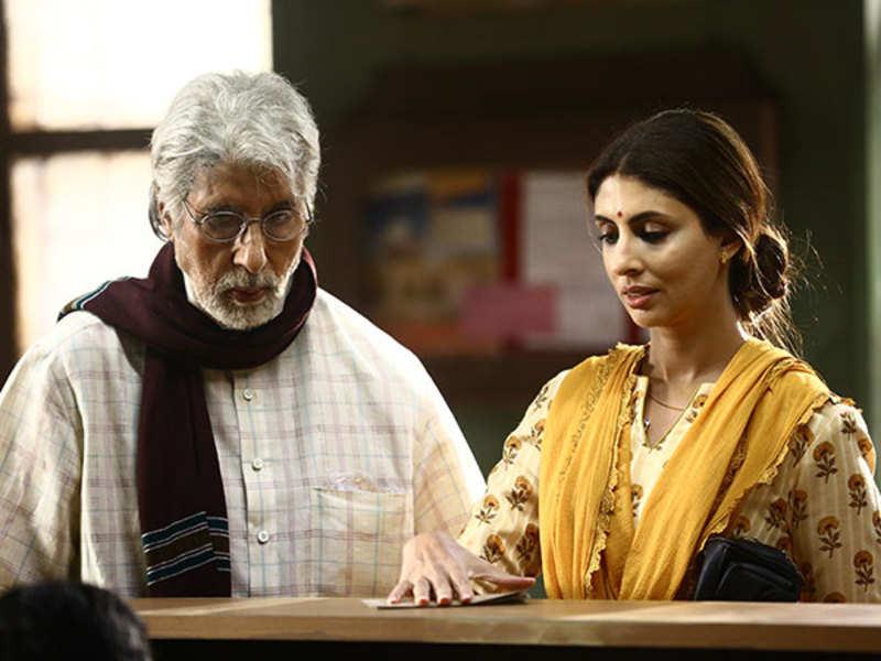 Amitabh Bachchan and Shweta Bachchan Nanda