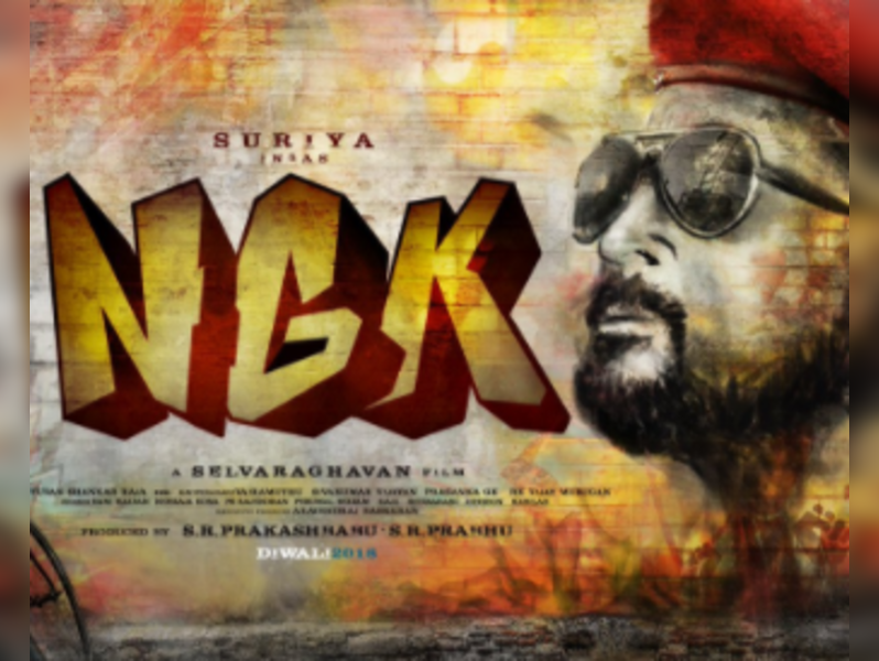 KL Praveen replaces GK Prasanna as the editor of Suriya's 'NGK'