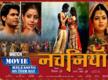 Bhojpuri movie 'Nachaniya' to release soon