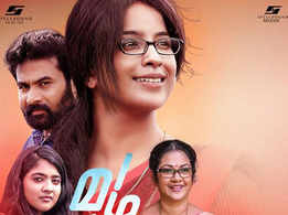 'Mazhayathu' movie review highlights: About fractured relationships and alarming effects