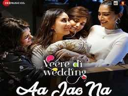 'Veere Di Wedding' song: 'Aa Jao Na' is an emotional number that will hit you right in the feels