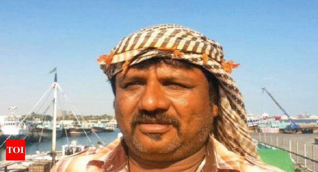 Iran: Gujarati sailor in Iran jail asked to pay Rs 58 lakh penalty |  Ahmedabad News - Times of India