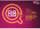Amazing products from the CLiQ CLiQ Sale to move from your wish list to the cart