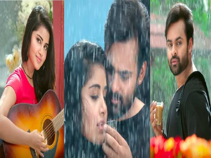 Sai Dharam Tej's 'Tej I Love You' to have an audio lunch event | Telugu  Movie News - Times of India