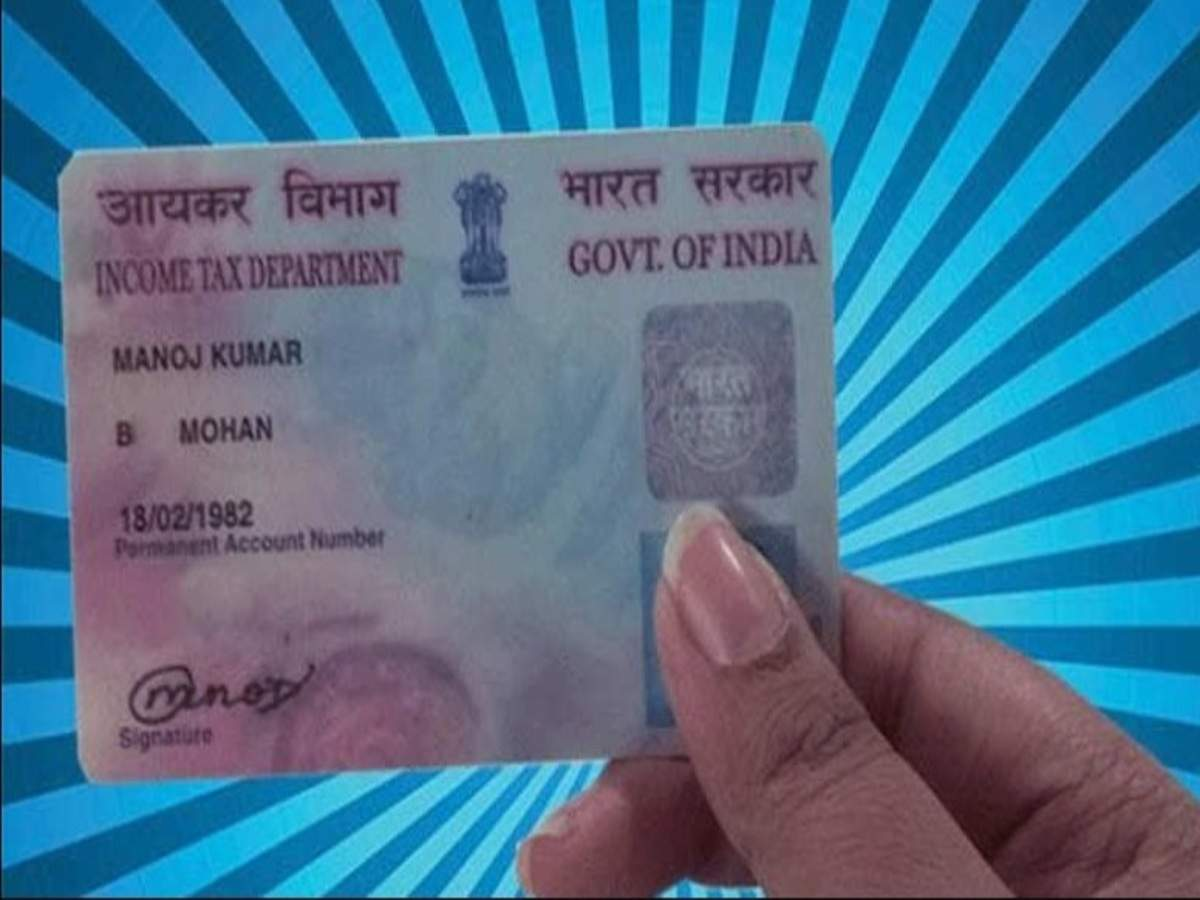 How to apply for a duplicate PAN card? - Times of India