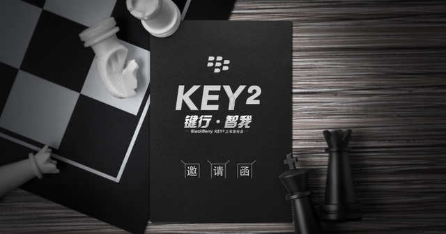 BlackBerry KEY2 to launch on June 8 in China