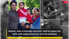 Rajesh Shringarpore's wife refuses to comment on husband's closeness with Resham