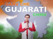 Siddharth Randeria makes his Instagram debut