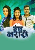 Unch Bharari