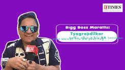 Bigg Boss Marathi: Tyagraj Khadilkar talks about his BB journey