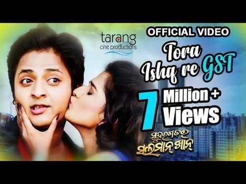 sundargarh salman khan movie mp3 song download