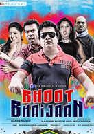 Bhoot Bhaijaan