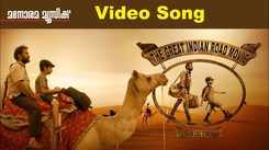 The Great Indian Road Movie | Song - Kannil Minnum Vettom