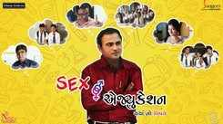 Sex Education - Official Trailer