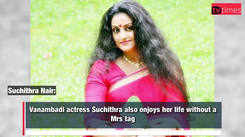 Malayalam TV actresses who are happily unmarried