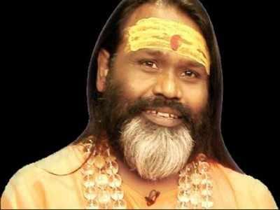 Kripalu Maharaj Horoscope