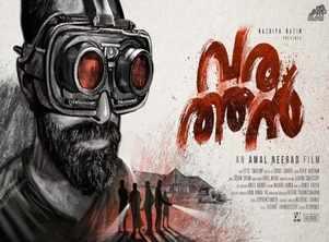 'Varathan': First look poster of Amal Neerad's Fahadh Faasil starrer