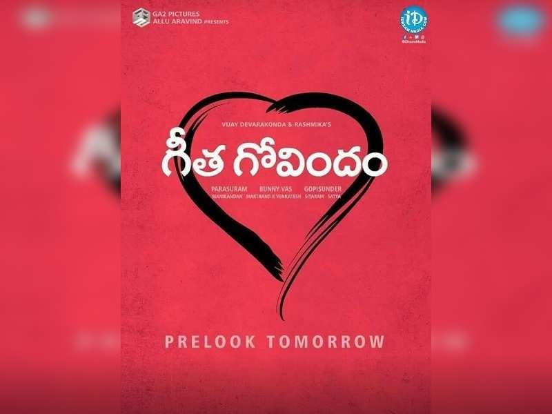Vijay Deverakonda's Geetha Govindam set for an August release
