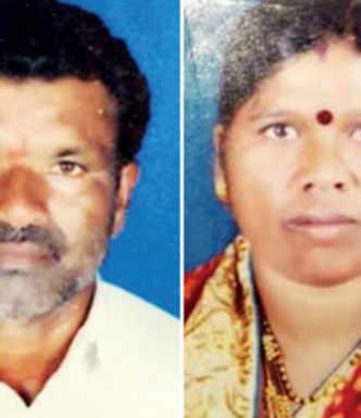 Elderly couple attempt suicide, husband dies
