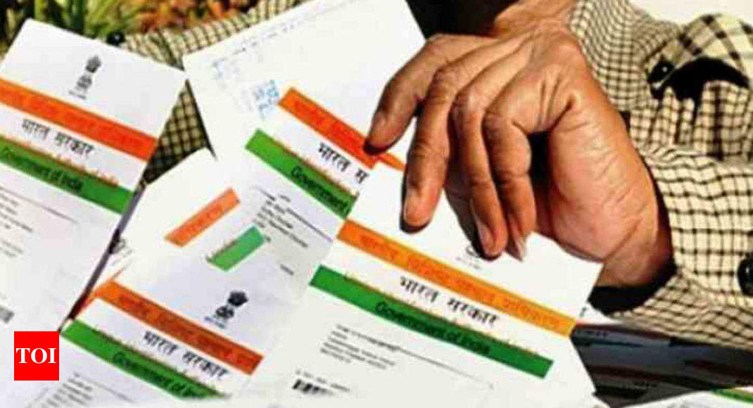 Centre Will Discuss About Sharing Aadhar Data With Police for Crime Detection: MoS