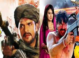 Popular Bhojpuri movies based on patriotism