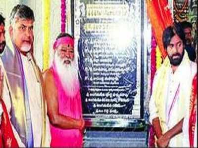 Naidu, Pawan Kalyan attend puja at Guntur temple, raise eyebrows
