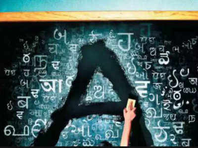 Hindi mother tongue of 44% in India, Bangla second most