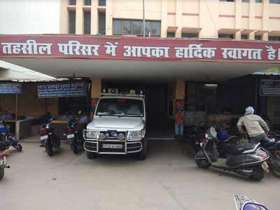 Woman posing as SDO, Bihar arrested by Aligarh police | Agra