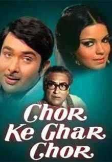 Chor Ke Ghar Chor