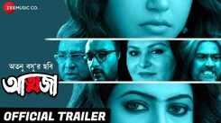 Aatwaja - Official Trailer