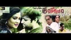 Chirodiner - Ek Annyo Premer Golpo - Official Trailer