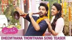 Happy Wedding    Song teaser - Dheemthana Thomthana