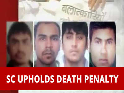 Image result for SC sends Nirbhaya killers to gallows, rejects review of death