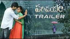 Parichayam - Official Trailer