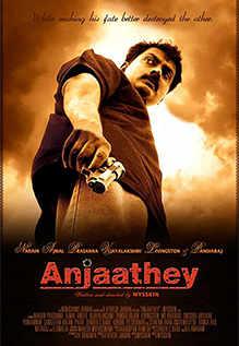 Anjathey