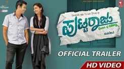 Puttaraju Lover Of Shashikala - Official Trailer