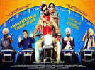 'Vadhayiyaan Ji Vadhayiyaan' title track: Catch Binnu Dhillon's crazy marriage adventure