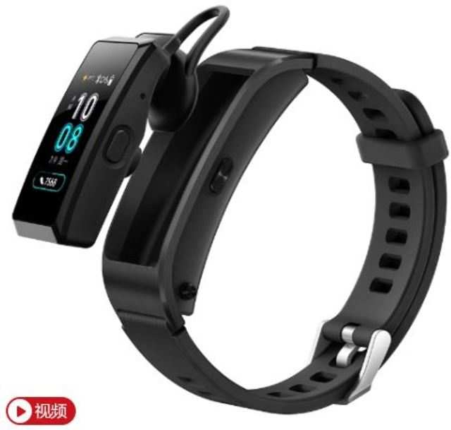 Huawei TalkBand B5 launched in China: All you need to know