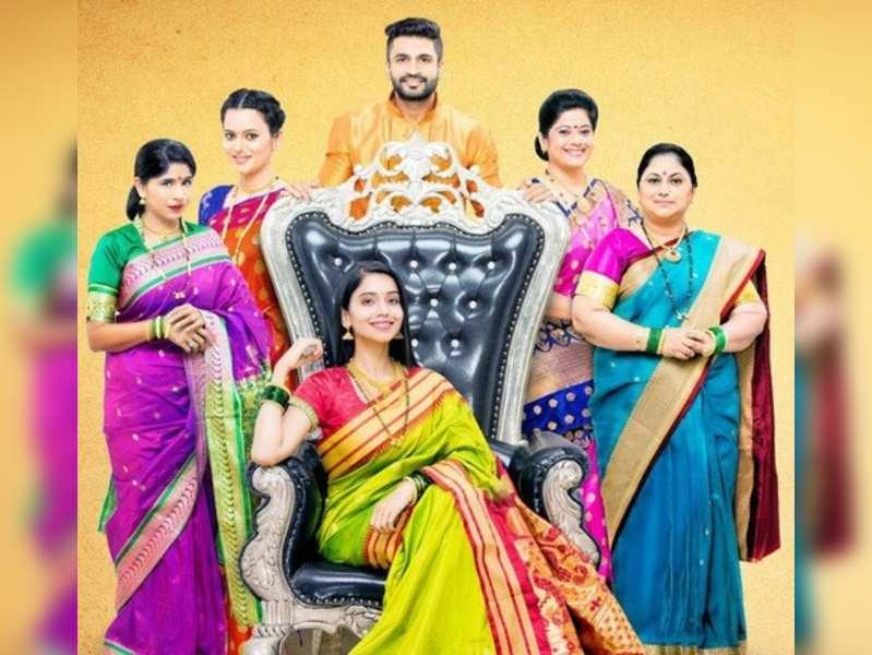 Ghadge aani Suun completes 300 episodes