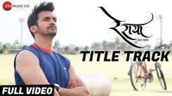 Re Raya - Title Track