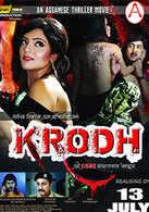 Krodh: The Devil Inside