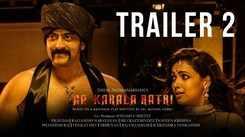 Aa Karaala Ratri - Official Trailer