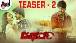 Atharva - Official Teaser